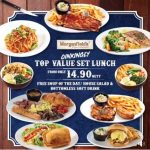 Morganfield's Top Value Set Lunch From RM14.90 Deal! – 午餐配套优惠, 优惠价RM 14.90起!