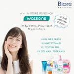 FREE Biore Samples Giveaway! – 免費Biore护肤样品赠品!
