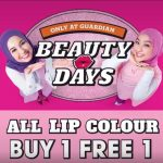 Guardian All Lip Color Buy 1 FREE 1 Promo! – Guardian口红买一送一优惠促销!