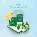 FREE Innisfree Green Tea Seed Serum Trial Kit Giveaway! – 免费绿茶精华露试用套装样品!