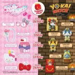 FREE McDonald's Hello Kitty and Yo-Kai Watch Collection Giveaway! – 麦当劳免费送出凯蒂猫或Yo-Kai Watch玩具!
