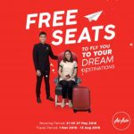 AirAsia FREE Seats Promo Is Back! – 免费亚航机位优惠促销回来了!