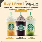 FREE Starbucks Or MBO Cinemas Voucher Giveaway! – 免费星巴克或MBO戏票优惠券!