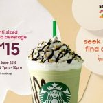 Starbucks Offer Special Venti Handcrafted Beverage Deal! – 星巴克Venti咖啡特优惠!