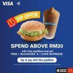 FREE McDonald's McChicken® and a Coke McFreeze™ Giveaway!  -麦当劳优惠请你吃汉堡和可乐冰沙!
