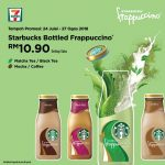 Starbucks Bottled Frappuccino at ONLY RM10.90! ~ 星巴克罐装饮料仅RM10.90促销!
