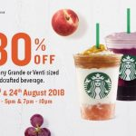 Starbucks Special Offer! ~ 星巴克咖啡特优惠!