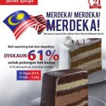 Secret Recipe Malaysia Special Merdeka Day Offer!~Secret Recipe蛋糕国庆特优惠!
