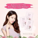 FREE Mamonde Rose Water Toner Pad Giveaway! 赠送免费Mamonde玫瑰水爽肤水垫样品!