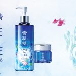 FREE KOSÉ Sekkisei Lotion & Herbal Gel Kit Sample Giveaway! 免费护肤样品!