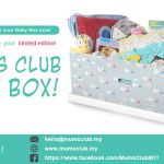 FREE Limited Edition Mums Club Baby Box Giveaway! 免费宝宝限量版产品纸箱赠品!