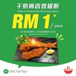Hotpot Kitchen Offer RM1 Deal! 一零吉的优惠!