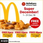 FREE 18-pieces of Chicken McNuggets Deal! – 麦当劳优惠免费18个鸡肉块!