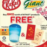 FREE 1 KitKat Canister & Mickey's Ang Pow & Mickey's Fridge Magnet Giveaway!免费送出米奇磁铁 + 米奇红包封 + 罐子!