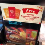 FREE McDonald's Prosperity Ang Pow Giveaway! 免费麦当劳精美红包封!