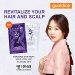 FREE Daeng Gi Meo Ri Korea No 1 Shampoo And Treatment Trial Pack Giveaway! 免费护发试用样品!