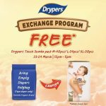 FREE Drypers Touch Jumbo Giveaway! 免费Drypers Touch 尿片!