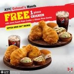 FREE KFC 1pc Chicken Giveaway! 优惠,请你吃KFC鸡肉块!