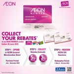 FREE AEON Rebate Voucher Deal! 免费领取AEON折扣券!