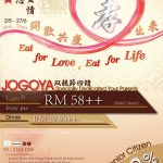Jogoya Buffet Restaurant Parents Day Promotion! 双亲节回馈优惠促销!