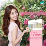 FREE Mamonde 5-Flower Toner Kit (worth RM65) Giveaway! Mamonde优惠送你爽肤水套装,价值RM65!