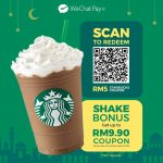 Scan To Redeem 𝓢𝓽𝓪𝓻𝓫𝓾𝓬𝓴𝓼 RM5 Cash Coupon! 扫描兑换星巴克RM5现金券