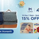 FREE Drypers Denim Mom's Backpack! 免费牛仔妈妈的背包!