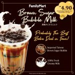 Family Mart Introduce New Brown Sugar Milk Tea Only @ RM4.90! Family Mart珍珠奶茶只要RM4.90促销!