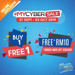 Famous Amos Buy 1 FREE 1 Promo! Famous Amos 曲奇饼买一送一优惠!