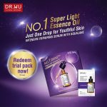 FREE DR.WU Intensive Repairing Serum with Squalane Sample Giveaway!免费送出DR.WU护肤精华样品!