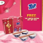 FREE TOP Detergent Limited Edition CNY Gift Box Giveaway!免费限量版新年礼品盒赠品