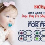 FREE Nûby Little Gems Pacifier Giveaway! 免费Little Gems矫齿硅胶型奶嘴附卫生盖!