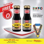 FREE MCM Golden Thick Soy Sauce (halal) Giveaway!