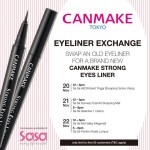 FREE Canmake Strong eyes liner Giveaway!