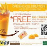 FREE Hui Lau Shan Dessert and RM5 Gift Voucher Giveaway!