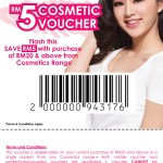 FREE Guardian RM5off Cosmetic Voucher Giveaway!