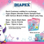 FREE 4pcs DIAPEX Wonder Pants Giveaway!