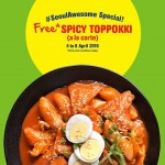 FREE DubuYo Plate of Spicy Toppokki Giveaway!