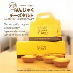 FREE Japanese Cheese Tart Served by Tokyo Secret Giveaway!