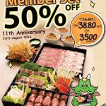 BAR B Q PLAZA Offer 50%off On Member Set Promo!