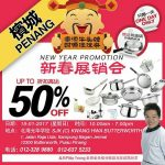 Buffalo(牛头牌) offer New Year Promotion!