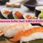 FREE Japanese Buffet Deal Giveaway!