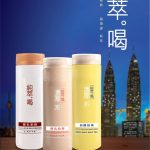 7-Eleven Launch Just Drink (纯粹喝) Taiwanese Beverage!