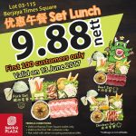 BarBQ Plaza Set Lunch Deal!