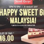 Secret Recipe Malaysia Offer A Slice Of Cake At Only RM6! – 1片蛋糕仅RM6!