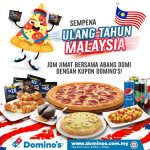 FREE Domino's Pizza Discount Coupon Giveaway! – 免费Domino's比萨折扣代码!
