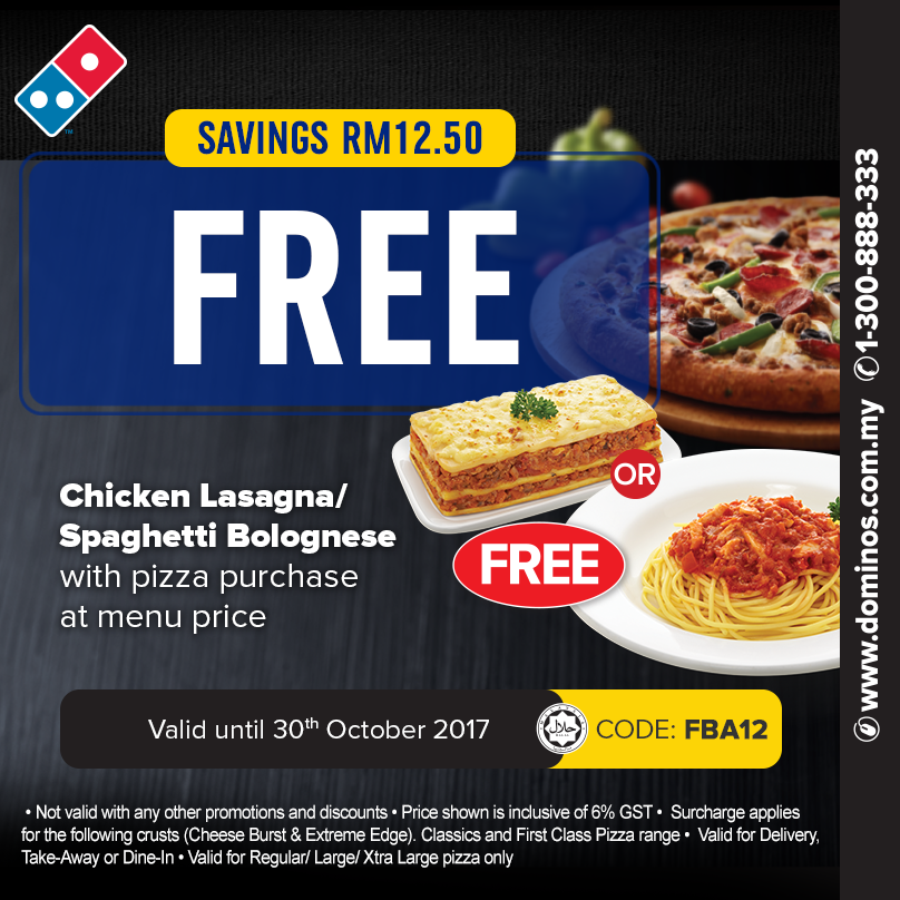 Free Domino S Pizza Discount Coupons Giveaway Ņè´¹domino S比萨折扣固本
