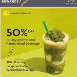 Starbucks Offer 50%off or 40%off On ANY Promotional and Non Promotional Beverage! – 星巴克50%优惠促销!