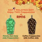 Starbucks Special Offer Selected One Frappuccinos at Only RM8!  – 星巴克优惠一杯冰沙饮料仅RM8!
