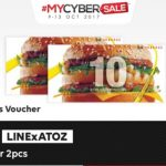 Buy 1 FREE 1 Mcdonald's Voucher Deal! – 买一送一麦当劳优惠券!